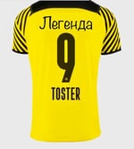 toster, toster