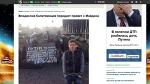 Тролли на sports.ru (не мое видео, просто нашел)