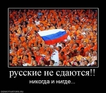 Дмитрий, Дмитрий