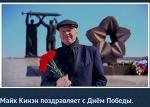 Главный тренер «Магнитки» Майк Кинэн поздравляет всех ветеранов и тружеников тыла с Днём Победы - 9 мая - Metallurg Video Live - Блоги - Sports.ru