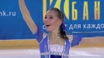 2016 ISU Junior Grand Prix - Saransk - Ladies Free Skate - Elizaveta NUGUMANOVA RUS