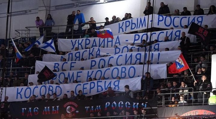 С нами Крым