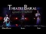 """Theatre """"Baikal"""" 