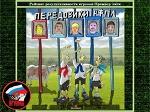 Рейтинг результативности игроков Премьер-лиги - Привет из России - Блоги - Sports.ru