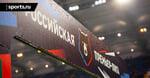 РПЛ рассматривает расширение чемпионата до 24 команд (РБК)