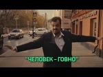 """Василий Уткин снялся в клипе группы """"Биртман"""""""