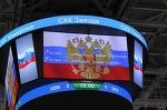 Одинокий Сочи - 2. Другой хоккей - Был такой хоккей - Блоги - Sports.ru