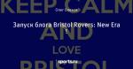 Запуск блога Bristol Rovers: New Era !
