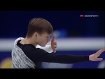 B.ESP. Mikhail KOLYADA Михаил Коляда SP - 2017 Cup of China