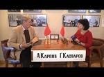 Шахматное обозрение 2014 открытие Музея шахмат в ЦДШ
