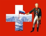 В Швейцарии есть кусочек русской земли
