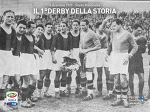 Архивы. Derby della Capitale - This Sporting Life - Блоги - Sports.ru