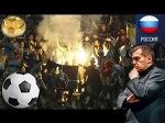 Соловьев в гневе! Расстрелять тренера, уволить Мутко, позор сборной России. Про Евро 2016
