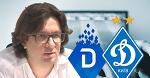Интервью с главой киберкоманды ФК Динамо Киев