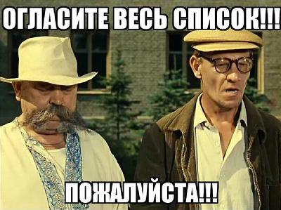 Отстаньте уже от Украины!