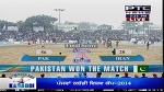 Pakistan vs Iran   Men's   1st Semi Final   5th World Cup Kabaddi Punjab 2014