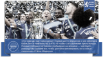 Передайте за проезд. Итоги сезона «Челси» - Rows about Chelsea - Блоги - Sports.ru