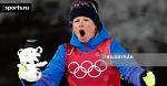 Реакция на олимпийское золото здорового человека (8 фото)
