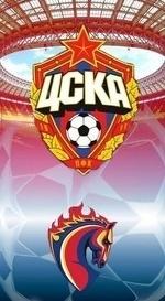 CSKA_AC Milan, CSKA_AC Milan