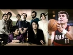 Margot and the Nuclear So and So's - Arvydas Sabonis
