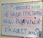 Илья Фирсов, Илья Фирсов