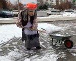 Баба Яга убрала улицы Ростова-на-Дону от снега