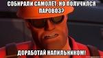 5 причин, почему автомобили ещё не летают - Взгляд технаря - Блоги - Sports.ru