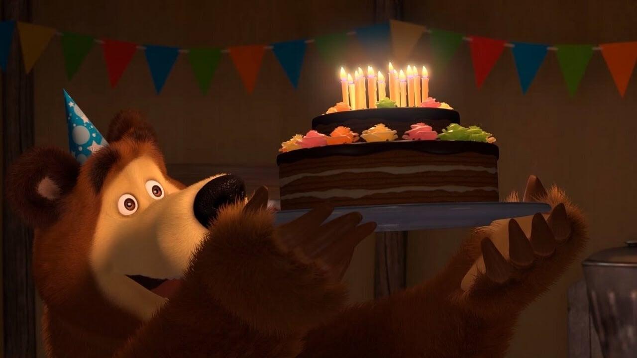 Мультфильм с днем рождения поздравления