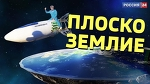 Американец построил паровую ракету и обещает доказать, что земля плоская // Алексей Казаков