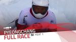 Pyeongchang | BMW IBSF World Cup 2016/2017 - Men's Skeleton Heat 1 | IBSF Official