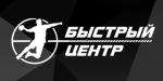 «Быстрый центр» Новости Гандбола