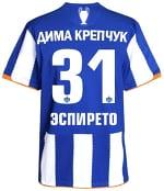 Дима Крепчук, Дима Крепчук