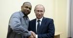 Рой Джонс: «Владимир Путин, c днем рождения и еще раз спасибо за паспорт. Я русский»