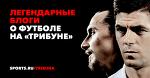 Я начну этот статус с хорошего примера - Сергей Гилёв