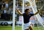 Итальянская легенда - Паоло Росси - Old School - Блоги - Sports.ru