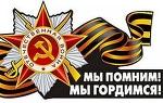 Александр Комаров, Александр Комаров