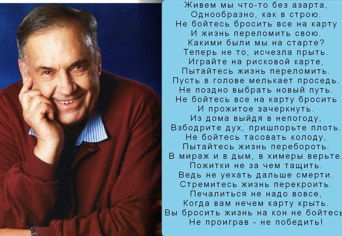 Картинки по запросу Эльдар Александрович Рязанов цитаты картинки