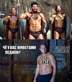 Полуфиналы ЛЧ и другие лучшие мемы дня - X mem - Блоги - Sports.ru