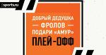 #ТерриторияТигров