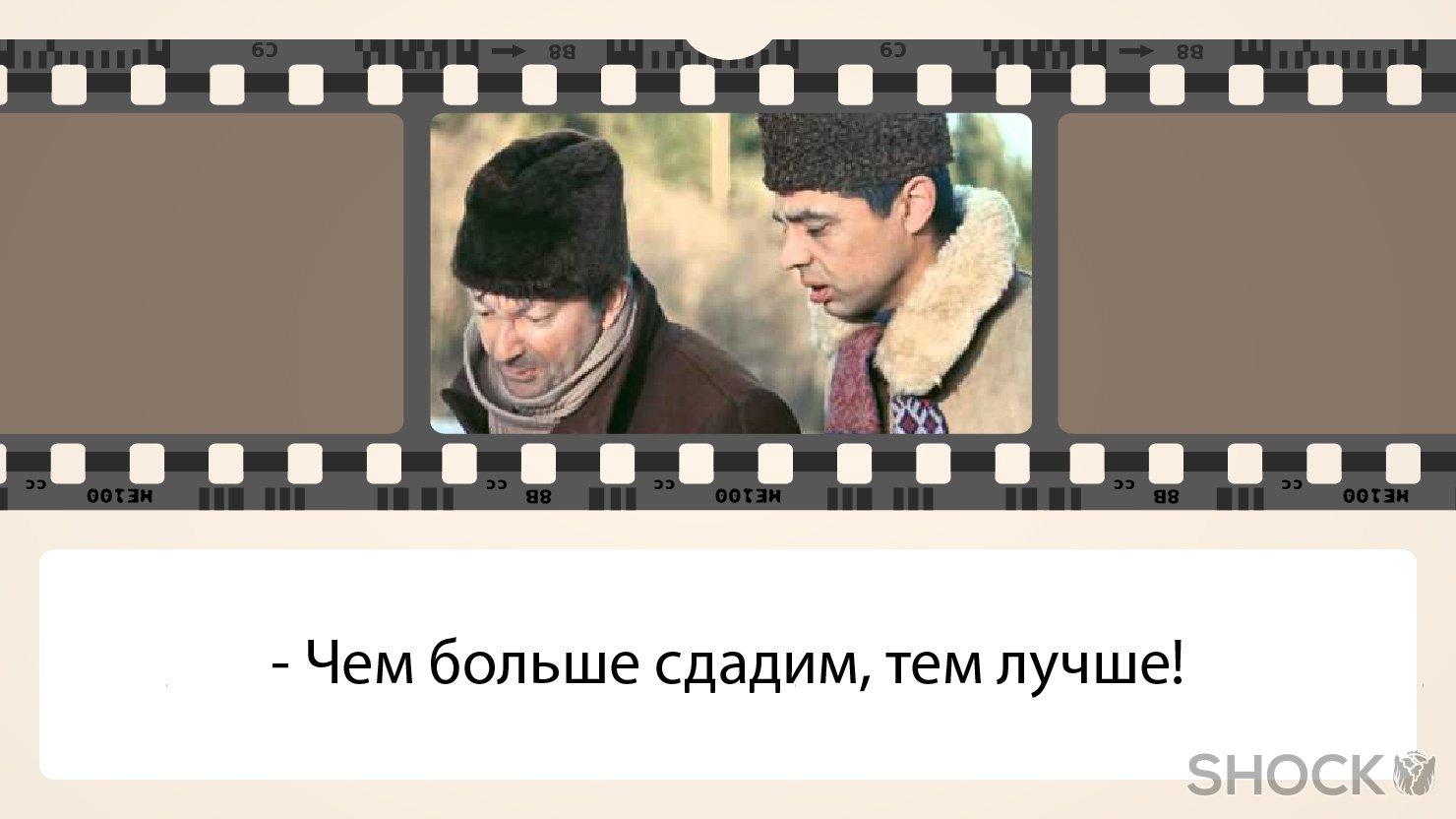 filmi-s-aziey-karrera