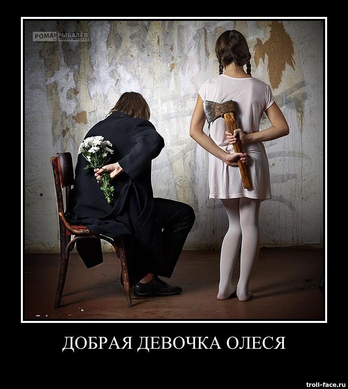 Фото открытками, смешные картинки про измены жены