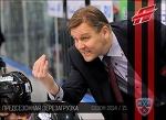 Предсезонная перезагрузка. Почему «Авангард» является претендентом на Кубок Гагарина - Радио хоккей - Блоги - Sports.ru