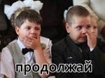 Андрей Белоус, Андрей Белоус