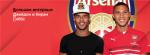Твин Гиббс. Интервью с Джейдоном Гиббсом - Arsenal. Special edition - Блоги - Sports.ru