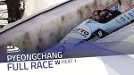 Pyeongchang   BMW IBSF World Cup 2016/2017 - Women's Bobsleigh Heat 1   IBSF Official