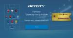 Betcity Fantasy Премьер-лига Англии на Sports.ru