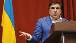 Саакашвили лишили гражданства Украины указом Порошенко