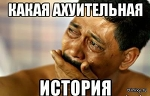Александр Рязанцев, Александр Рязанцев