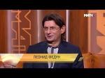 Все на футбол: Владелец Спартака Леонид Федун дает эксклюзивное интервью Геничу и Шмурнову.