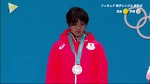 Shoma Uno Being Awkward at the PyeongChang 2018 Medal Ceremony for 1 Minute and 3 Seconds